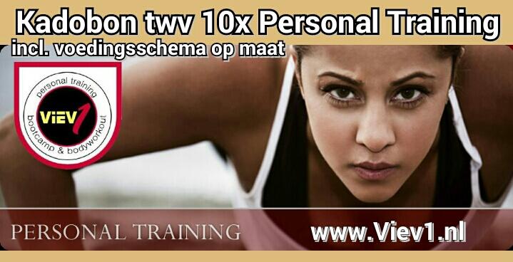 Kadobon Personal Training Viev1